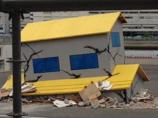 九都県市合同防災訓練